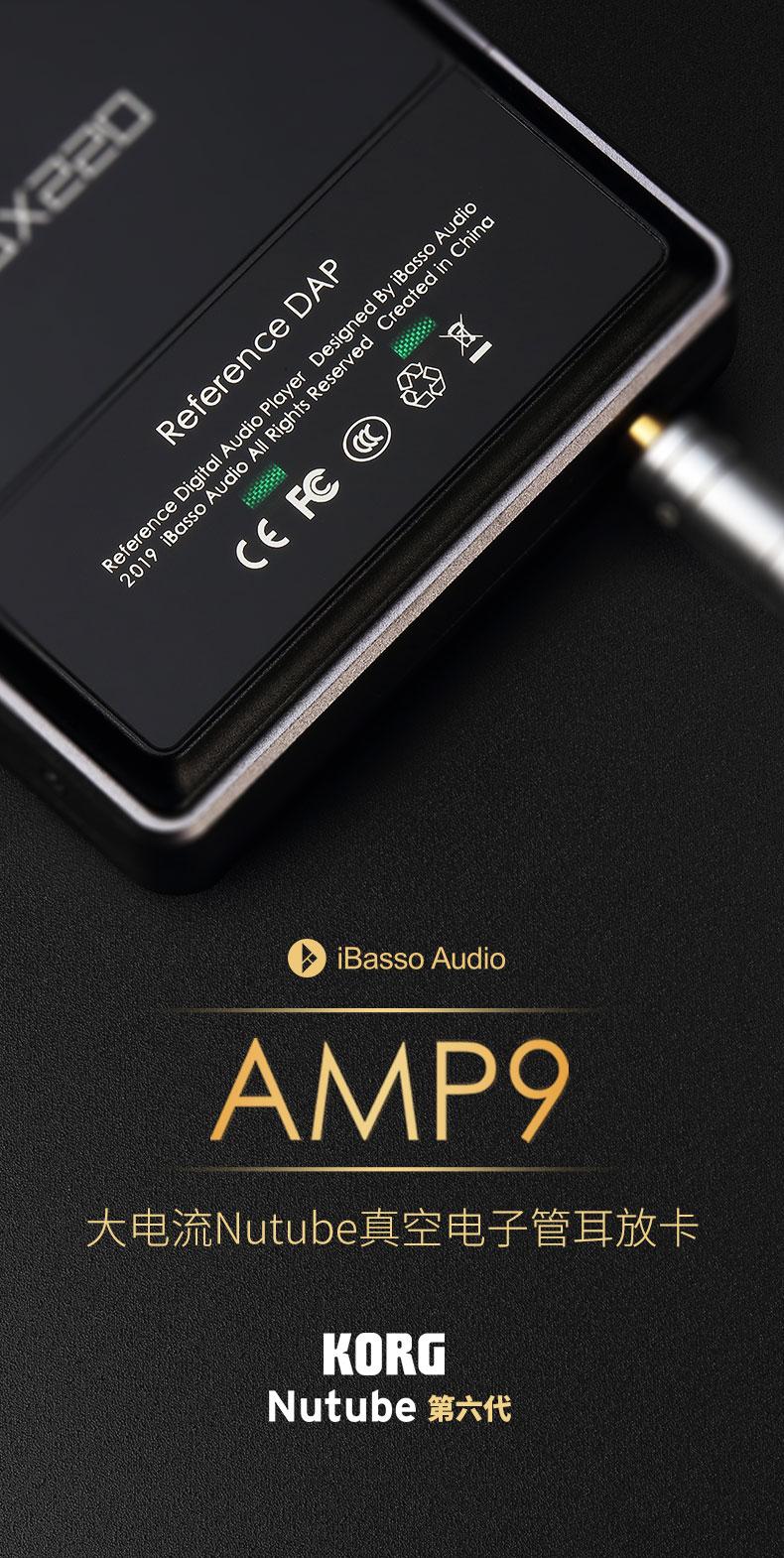 AMP9详情页_01
